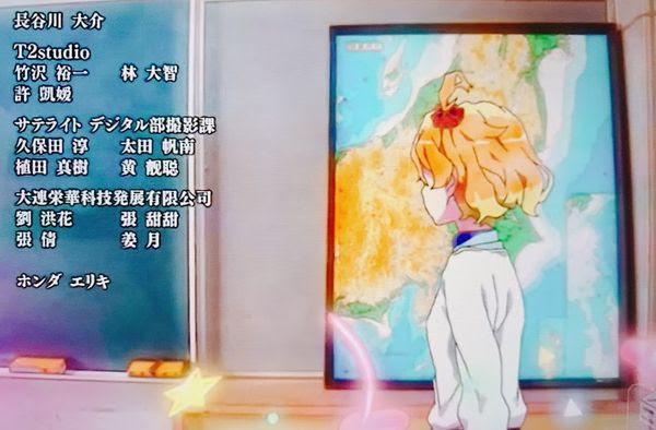 八王子 聖地 アニメ マクロス