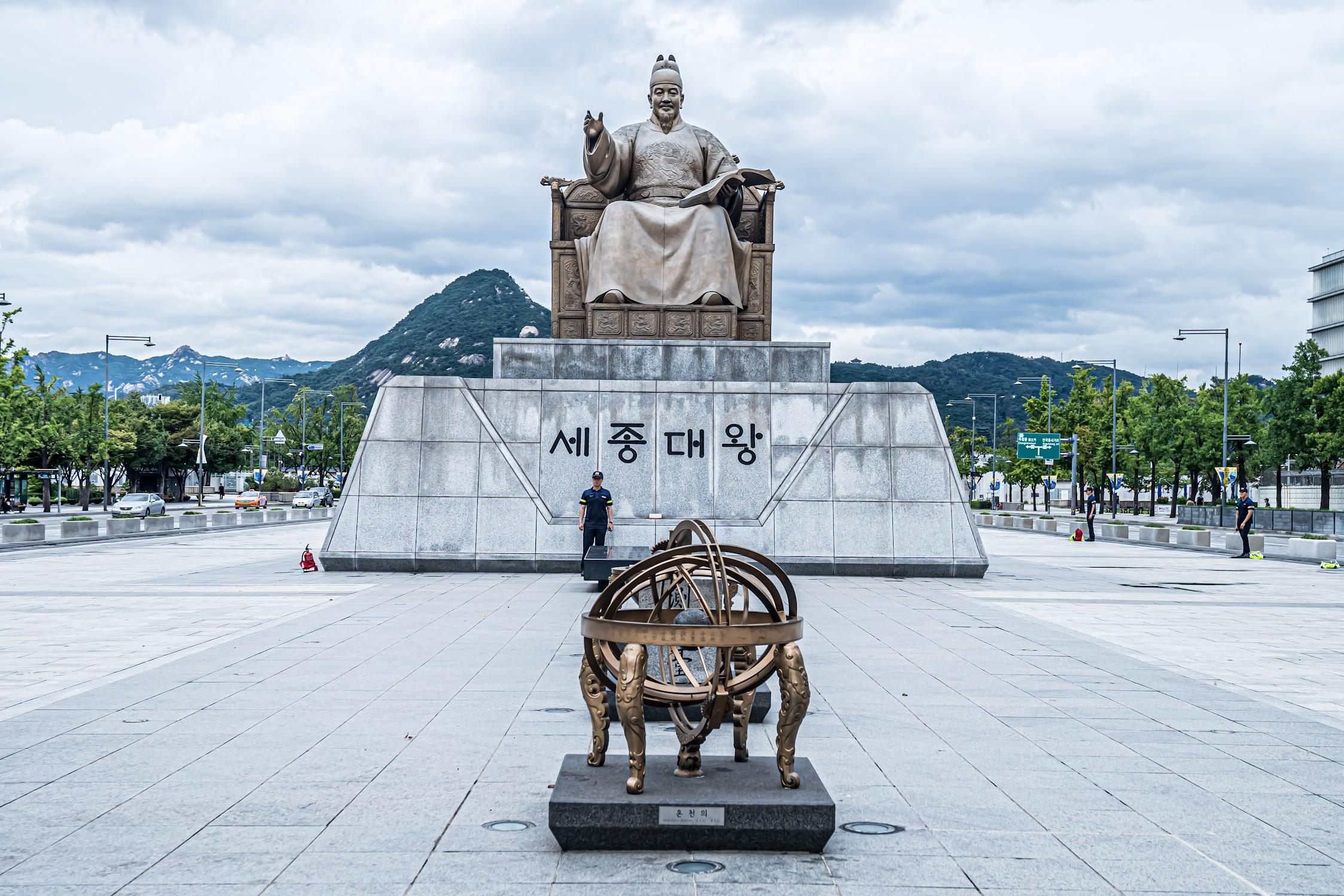 ソウル 光化門広場 世宗1