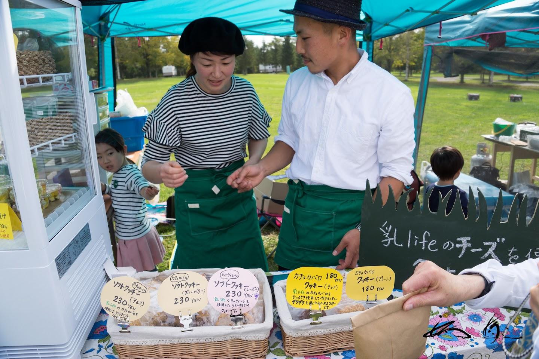 乳life by SAKANE FARM (手づくりクッキー)