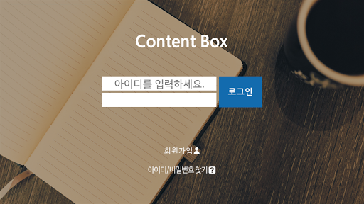 Content Box