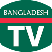 TV Bangladesh - Free TV Guide