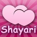 Hindi Shayari Collection FREE! icon