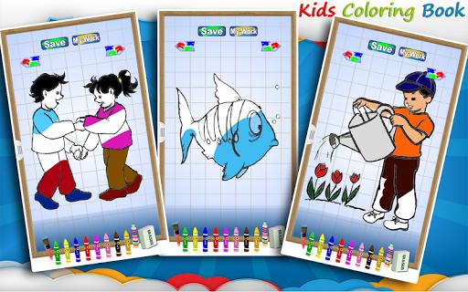 儿童图画书