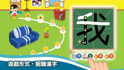 [APP]美少女夢工廠手機版(Princess maker Mobile):體驗攻略 ...