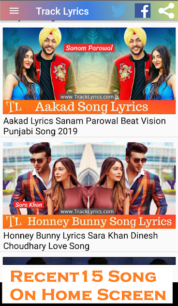 Song Ka Lyrics