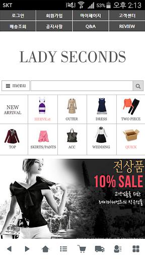 레이디세컨즈 - lady seconds