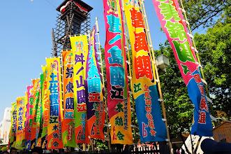 Photo: Flags for the tournament outside the kokugikan.