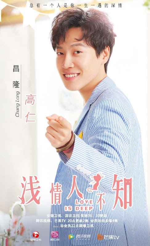 Drama: Love is Deep - ChineseDrama info