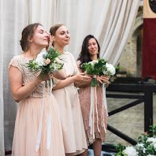 Wedding photographer Zlata Vlasova (ZlataVlasova). Photo of 19.08.2018