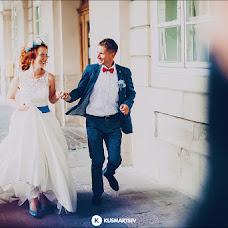 Wedding photographer Vladimir Kusmarcev (pressahotkey). Photo of 25.02.2016