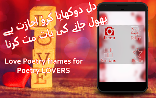 Love Poetry Photo Frames new 2018 1.0 apk download for Android ...