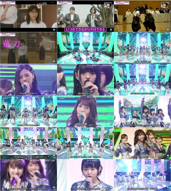 (TV-Music)(1080i) Nogizaka46 Part – Music Station 170908