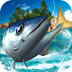 Download Real Fishing Simulator 2019 - Ultimate Fishing 3D For PC Windows and Mac