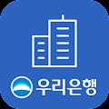 woori smartbanking(Business)