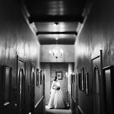 Wedding photographer Natalya Nikitina (PNfoto). Photo of 09.03.2017