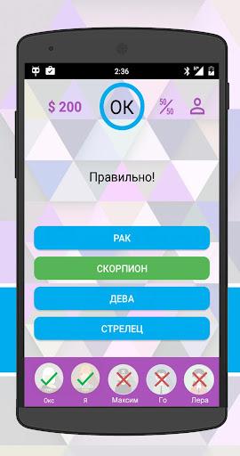 u0418u043du0442u0435u043bu043bu0435u043au0442-u0431u0430u0442u0442u043b filehippodl screenshot 2