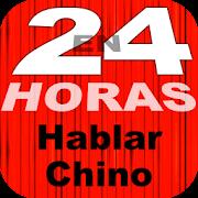 En 24 Horas Aprender Chino