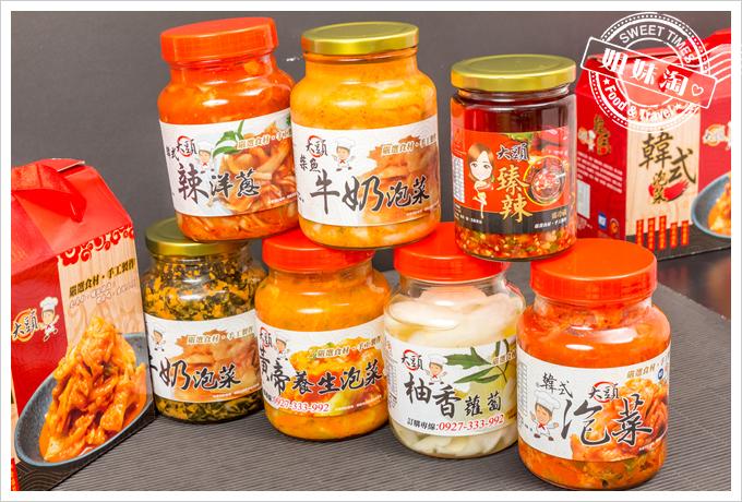 大頭韓式泡菜全系列