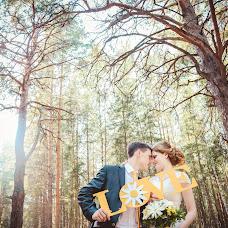 Wedding photographer Ekaterina Lovakova (Katyalova). Photo of 20.09.2016