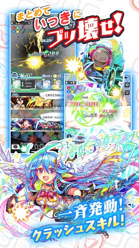 u30afu30e9u30c3u30b7u30e5u30d5u30a3u30fcu30d0u30fcuff1au4ebau6c17u306eu7121u6599u30d1u30bau30ebRPGu30674u4ebau5354u529bu30deu30ebu30c1u30d7u30ecu30a4uff01 5.2.0 screenshots 5