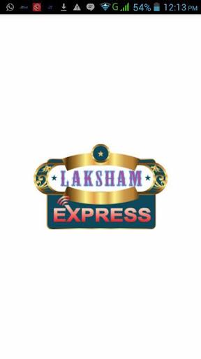 Laksham Express