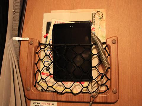 西鉄「はかた号」 0001 プレミアムシート リーフレット・iPad3