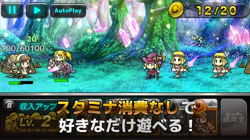 u9b54u5927u9678u306eu50adu5175u738bu3010u3084u308au8fbcu307fu7cfbu30bfu30efu30fcu30c7u30a3u30d5u30a7u30f3u30b9RPGu3011  screenshots 2