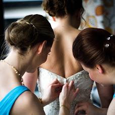 Wedding photographer Oksana Walsh (oksanawalsh). Photo of 09.04.2016