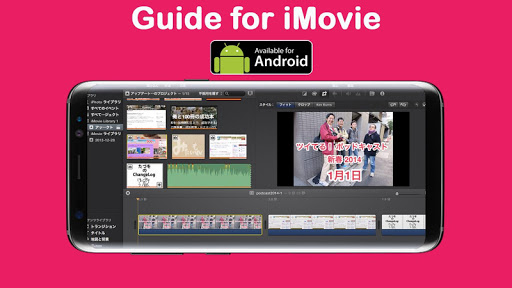 Download Tips for iMovie 2018 Google Play softwares