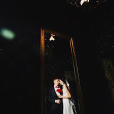 Wedding photographer Yuliya Kubarko (Kubarko). Photo of 09.04.2016