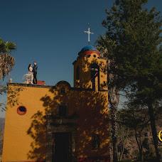 Wedding photographer Ever Lopez (everlopez). Photo of 20.04.2018