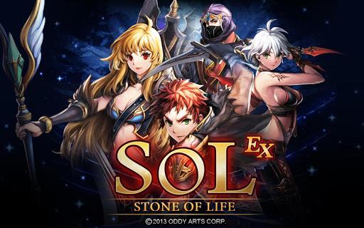 S.O.L : Stone of Life EX