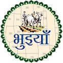 Bhuiyan icon