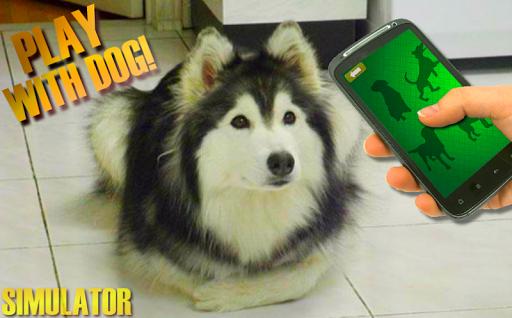 いじめる犬サウンドシミュレーター