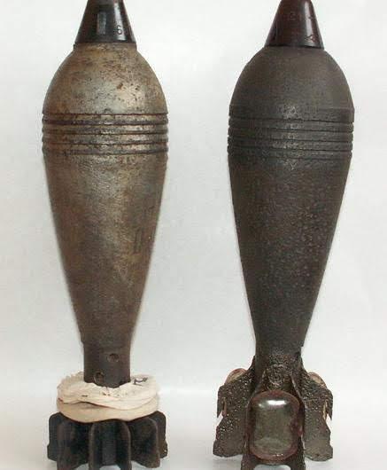 Минометные мины для стрельбы из 82 мм минометов