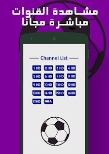البث المباشر للمباريات المشفرة prank 2017 - náhled