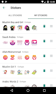 Download Islamic Stickers (WAStickerApps) for WhatsApp For PC Windows and Mac apk screenshot 5
