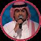 The artist is Saudi Ibrahim El Hakami (app)