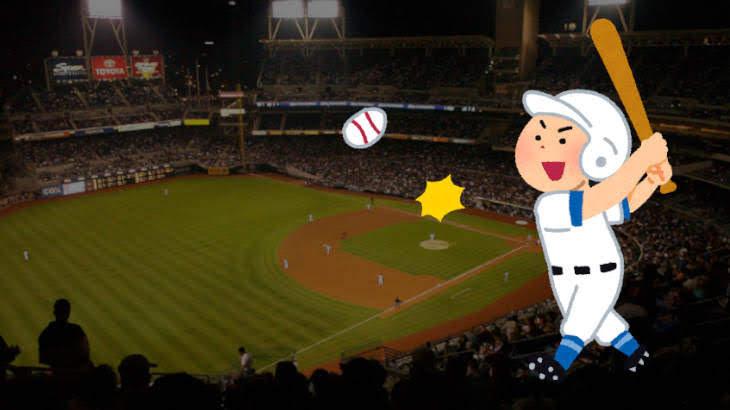 【2019年版】こうだったのか!プロ野球の仕組みを簡単に説明しよう!クライマックスシリーズ、日本シリーズ、リーグ戦とはなんなのか
