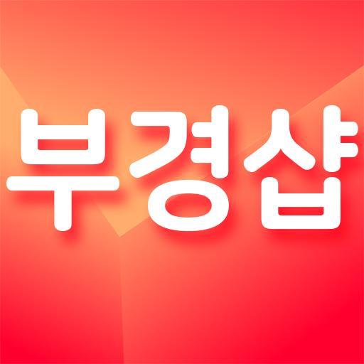 부산마사지정보 -타이, 중국 ,태국,스포츠 ,출장, 아로마 마사지 ,경락, 부산마사지 앱