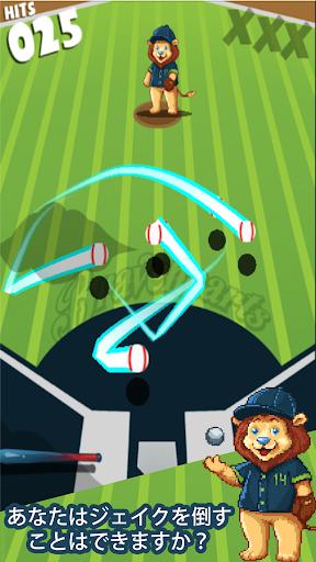 無料体育竞技Appのブレイブハートダービー|HotApp4Game