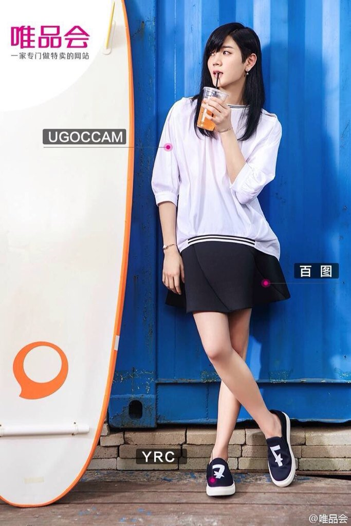 ren skirt