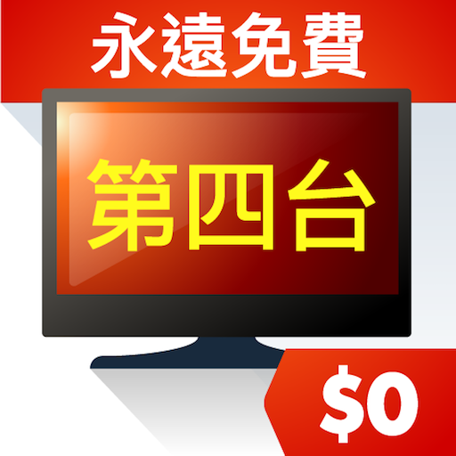 (TAIWAN ONL.. file APK for Gaming PC/PS3/PS4 Smart TV