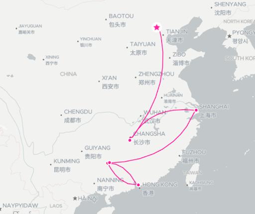carte découverte de chine