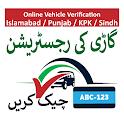 Online Vehicle Verification Islamabad Punjab KPK icon