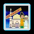 CARA SOLAT TERAWIH DAN WITIR RAMADHAN 2019 icon