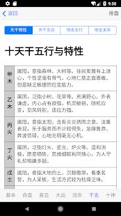 Yi Xuan