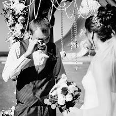 Wedding photographer Elena Storozhok (storozhok). Photo of 13.04.2018