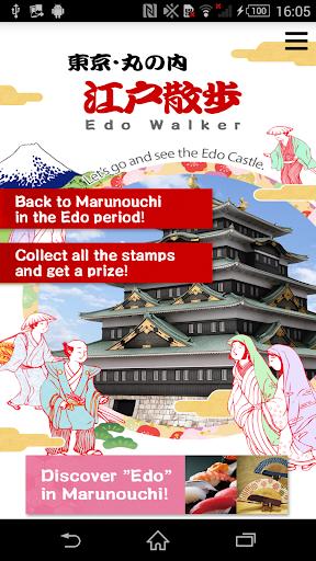 Tokyo Marunouchi Edo Walker 1.0 Windows u7528 2