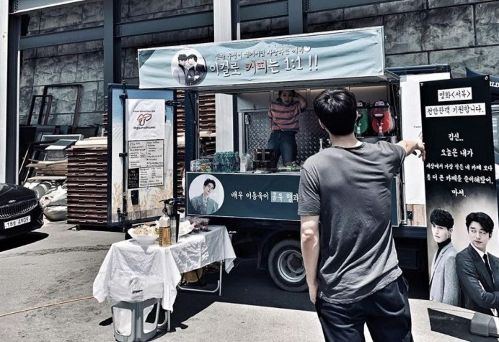 dongwookgongyoo2